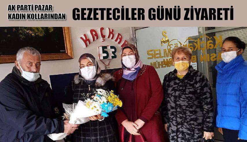 AK Parti Kadın Kolları'ndan Dünya Gazeteciler Günü ziyareti