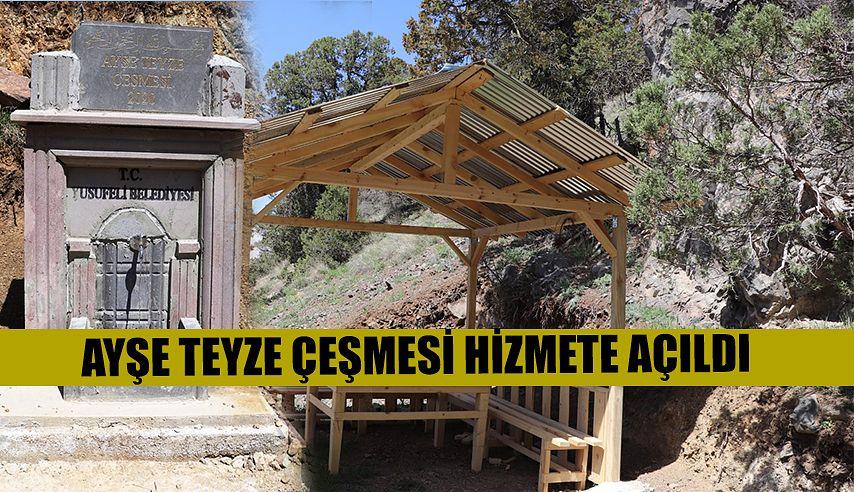 """AYŞE TEYZE ÇEŞMESİ """"AVAZAN"""""""