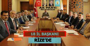 Rize'de 18 İl Başkanı 18 Gönül Sofrasına Konuk Oldu.