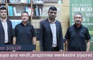 Rıdvan Şükür, Kocaeli KÜGEM'de